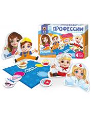 Настольная игра для малышей с объемными фигурками Профессии Русский стиль