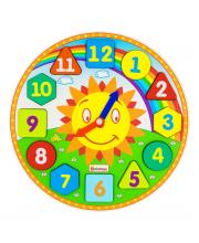 Часики-вкладыши Солнышко Alatoys