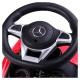Спорт и отдых, Каталка Mercedes Benz-AMG C63 coupe 112 Tommy 393948, фото 7