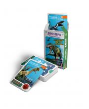 Набор карточек Динозавры Devar
