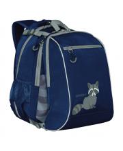 Рюкзак школьный с мешком Grizzly