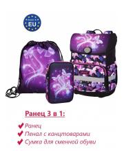 Ранец Violet Butterfly 3в1 Target