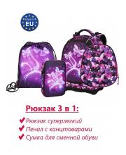 Рюкзак суперлегкий Violet Butterfly 3в1 Target