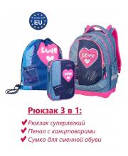 Рюкзак суперлегкий Denim Love 3в1 Target