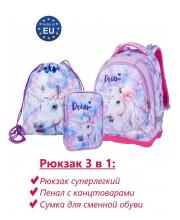 Рюкзак суперлегкий Unicorn Dreams 3в1 Target