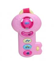 Развивающая игрушка Музыкальный ключ PITUSO