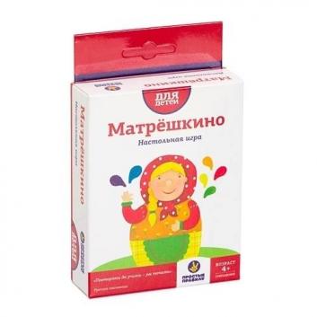 Настольная игра Матрёшкино