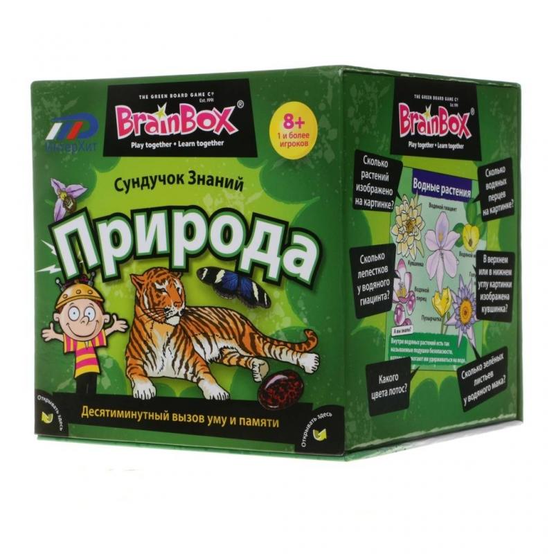 BrainBox Игра Сундучок знаний Природа настольная игра развивающая brainbox сундучок знаний мир динозавров 90738