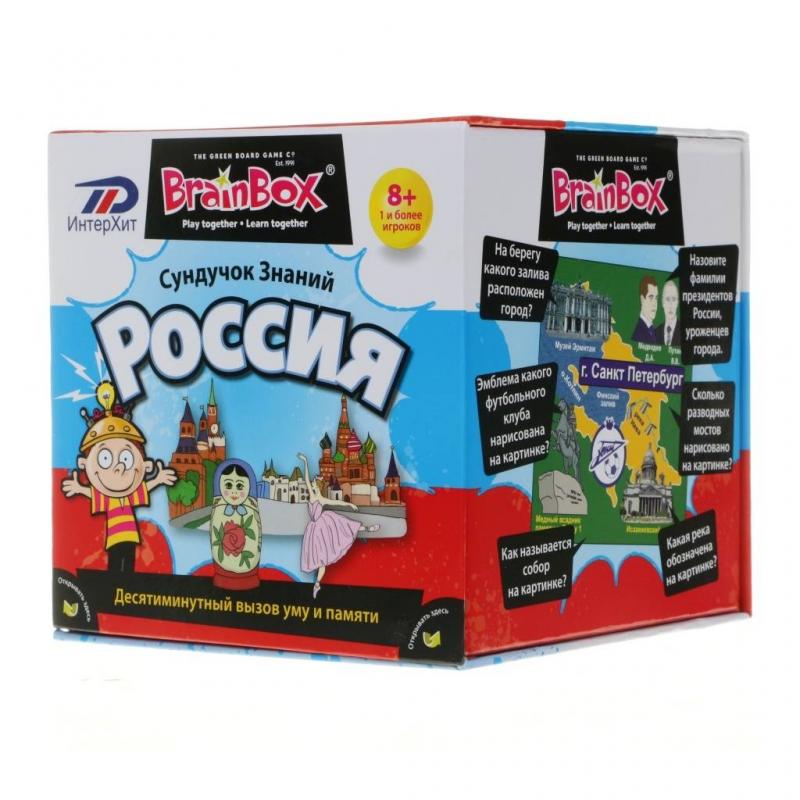 BrainBox Игра Сундучок знаний Россия настольная игра развивающая brainbox сундучок знаний мир динозавров 90738