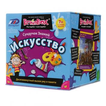 Игрушки, Игра Сундучок знаний Искусство BrainBox 658277, фото
