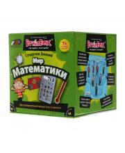 Игра Сундучок знаний Мир математики BrainBox