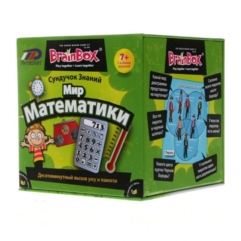 BrainBox Игра Сундучок знаний Мир математики настольная игра brainbox brainbox игра сундучок знаний мир математики