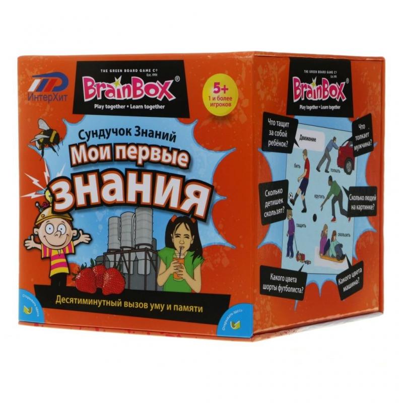 BrainBox Игра Сундучок знаний Мои первые знания