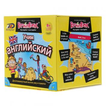 Игрушки, Игра Сундучок знаний Учим английский BrainBox 658284, фото