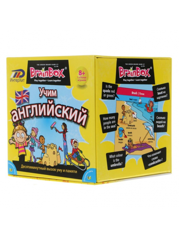 Игра Сундучок знаний Учим английский BrainBox