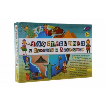 Игрушки, Настольная игра 100 стран мира ИнтерХит 658285, фото