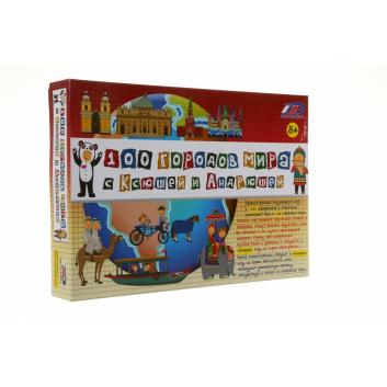 Игрушки, Настольная игра 100 городов мира ИнтерХит 658287, фото