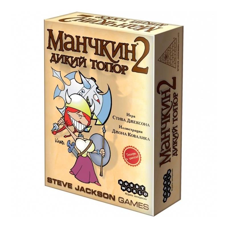 Расширение Манчкин 2. Дикий топорРасширениеМанчкин 2. Дикий топор маркиHobby World.<br>В наборе 112 карт с самыми разнообразными монстрами, вещами, уровнями. Для игры вам потребуется базовый наборкарточной настольной игры Манчкин<br>Комплектация: 112 дополнительных карт.<br>Игра рекомендуется детям от 10 лет.<br><br>Возраст от: 10 лет<br>Пол: Не указан<br>Артикул: 658185<br>Страна производитель: Россия<br>Бренд: Россия<br>Размер: от 10 лет