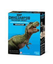 Познавательный набор Скелет Тираннозавра 4М