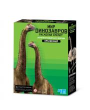 Познавательный набор Скелет Брахиозавра 4М