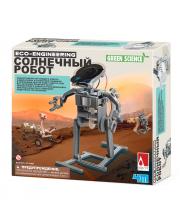 Набор для творчества Солнечный робот 4М
