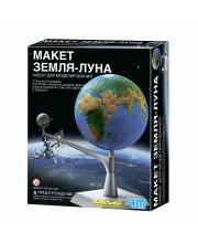 Набор Макет Земля-Луна Собери и раскрась 4М