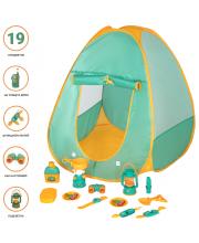 Детская палатка Набор Туриста 19 предметов Givito