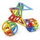 Игрушки, Магнитный конструктор Creative 90 MAGFORMERS 658086, фото 2