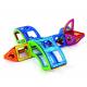 Игрушки, Магнитный конструктор Creative 90 MAGFORMERS 658086, фото 6