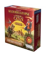 Настольная игра Колонизаторы Князья Катана
