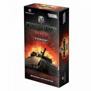Настольная игра World of Tanks Rush Второй Фронт
