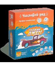 Развивающая настольная игра Трафик-джем Банда Умников
