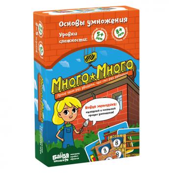Игрушки, Развивающая настольная игра Много-Много Банда Умников 658318, фото