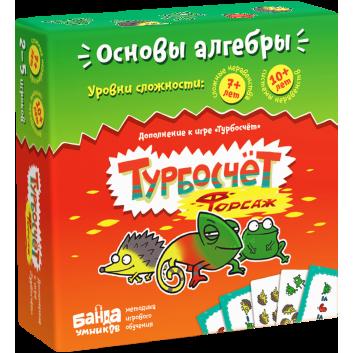 Игрушки, Развивающая настольная игра Турбосчет форсаж Банда Умников 658319, фото