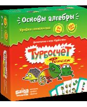 Развивающая настольная игра Турбосчет форсаж Банда Умников