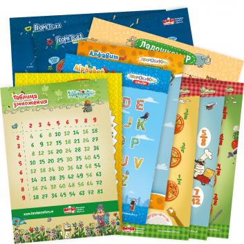 Книги и развитие, Развивающий набор плакатов Банда Умников 658326, фото