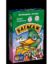 Развивающая настольная игра Багагаж Банда Умников