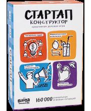 Настольная игра Стартап-конструктор Банда Умников