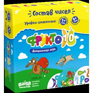 Игрушки, Развивающая настольная игра Фрукто 10 Банда Умников 658314, фото