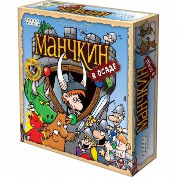 Игрушки, Настольная игра Манчкин в осаде Hobby World 658211, фото