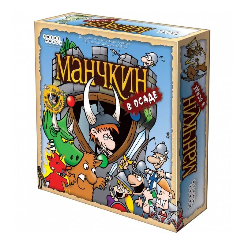 Hobby World Настольная игра Манчкин в осаде настольная игра hobby world манчкин в осаде