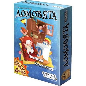 Игрушки, Настольная игра Домовята Hobby World 658212, фото