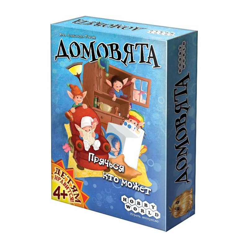 Hobby World Настольная игра Домовята настольная игра hobby world карты хрю 1253