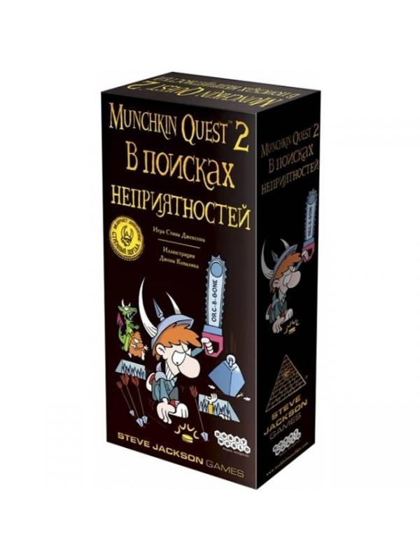 Игра Манчкин Квест-2 В Поисках неприятностей Hobby World
