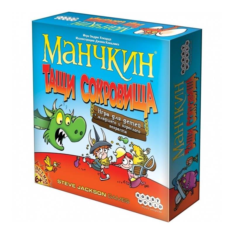 Hobby World Настольная игра Манчкин Тащи сокровища