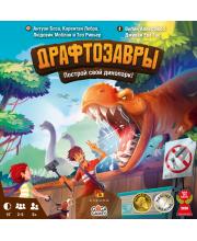 Настольная игра Драфтозавры Gaga Games
