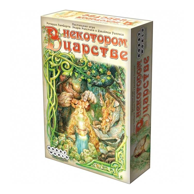 Hobby World Настольная игра В некотором царстве декупажная карта hobby