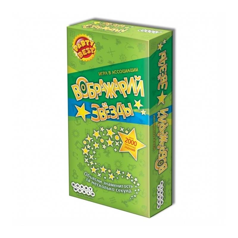 Hobby World Настольная игра Воображарий Звёзды книгу виноваты звёзды в петрозаводске