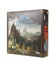 Настольная игра Игра престолов 2-е издание Hobby World