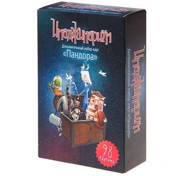 Дополнительный набор Пандора к игре Имаджинариум